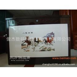 万能打印机 木板彩色印刷 木板喷绘 木板装饰画图片