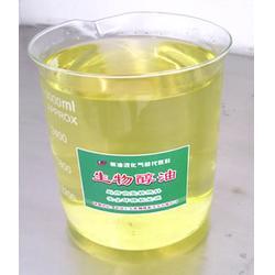 领航燃料油质高价低、环保生物醇油哪家便宜、广东环保生物醇油图片