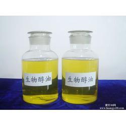 生物醇油、生物醇油加盟、领航生物醇油品质上乘图片