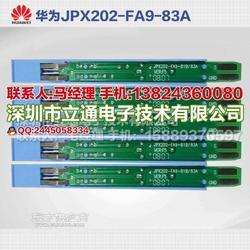 华为电话端子排保安器FA9-83A全新正品现货图片