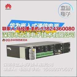 原装出厂华为-ETP4890嵌入式电源模块图片