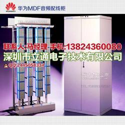 华为双面配线柜JPX202-B1热售咨询图片