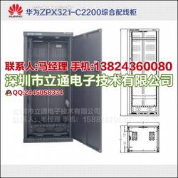 ZPX321综合配线柜系列热售咨询图片