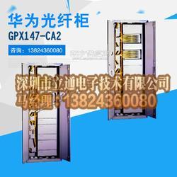 华为光纤布线机柜GPX147-C2光纤配线柜全新正品图片