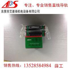 深圳上银导轨_上银滑块_HGH20HA上银导轨图片