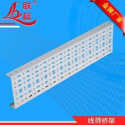 100*200厚度(图)_铁线槽规格型号_铁线槽图片