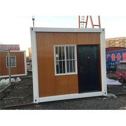 南开集装箱活动房、捷维诺箱型厂家房屋、集装箱活动房直销图片