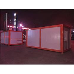 塘沽集装箱活动房|集装箱活动房定做|天津集装箱房屋选捷维诺图片