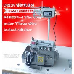 厂家供应进口奥玲RNEX4-4女士袜子锁边机图片