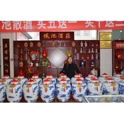 散白酒加盟招商-佩池酒莊(在线咨询)三明散白酒加盟图片