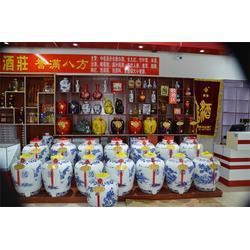 南京散白酒加盟-散白酒加盟网-佩池酒莊图片