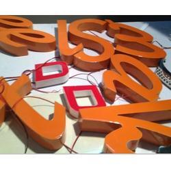 新旺广告-凤岗烤漆字制作-不锈钢烤漆字制作图片