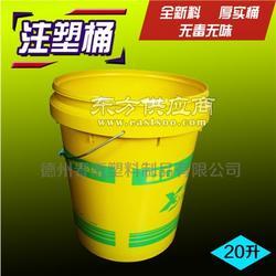 20升注塑桶20升农药水塑料桶生产厂家图片