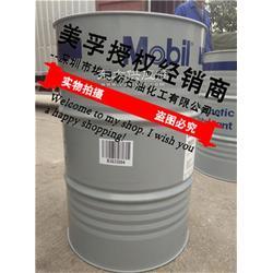 其他工业润滑油销售美孚佳高SHC 234、埃克斯图片
