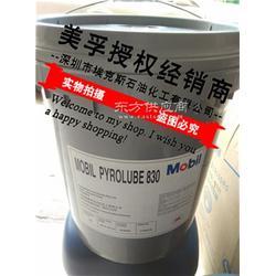 其他工业润滑油造纸循环油|×Mobil DTE P图片