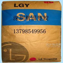 洗浴用具AS/LG化學 80HF-ICE透明級,耐高溫圖片