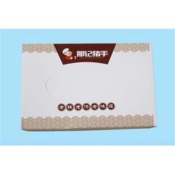 定做餐巾纸 餐巾纸 餐巾纸图片