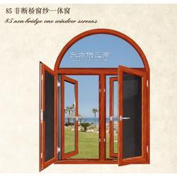 铝木复合门窗品牌铝包木门窗85非窗纱一体窗高端定制别墅门窗加盟图片