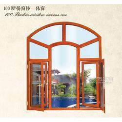 铝合金门窗博森特100断桥窗纱一体窗断桥铝门窗加盟图片