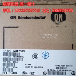 供应ON安森美MJE253G原装现货通用晶体管 和 低VCESat 晶体管图片