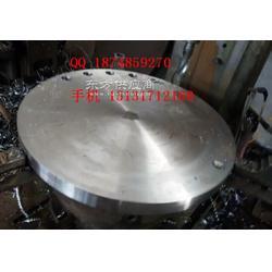 国标碳钢焊接封头 焊接管帽 5083焊接堵头 铝合金封头图片