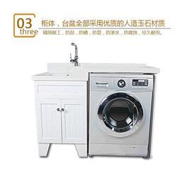 三門峽洗衣柜品牌代理 鳳凰島洗衣柜 三門峽洗衣柜圖片