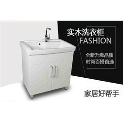 洗衣柜、许昌洗衣柜定做、【凤凰岛洗衣柜】(多图)图片