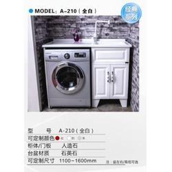 洗衣柜 洗衣柜 【凤凰岛洗衣柜】图片