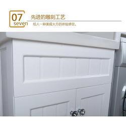 【凤凰岛洗衣柜】(图)_商丘洗衣柜定做_洗衣柜图片
