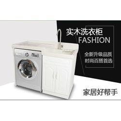 凤凰岛洗衣柜,南阳品牌洗衣柜,洗衣柜图片