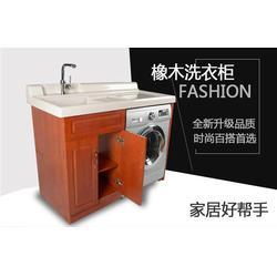 安阳橡木洗衣柜订制、【凤凰岛洗衣柜】(在线咨询)、橡木洗衣柜图片