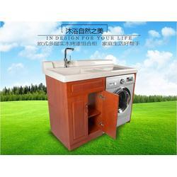 濮阳橡木洗衣柜定做 橡木洗衣柜 【凤凰岛洗衣柜】图片