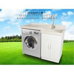 鹤壁洗衣柜定制、【凤凰岛洗衣柜】、洗衣柜图片
