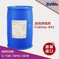 TEGOFoamex845消泡剂图片