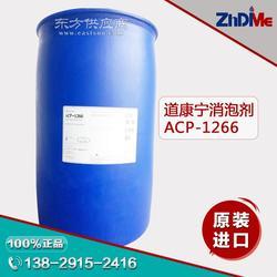 道康宁1247 分散性金属加工业消泡剂图片