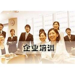 森众拓展,汉阳区企业培训,企业培训外包图片