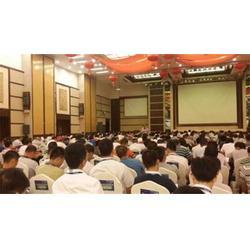 荆门企业培训、森众教育(在线咨询)、企业培训宣传图片