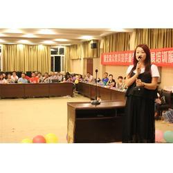 森众拓展(图)、活动聚会策划方案、襄樊聚会策划图片