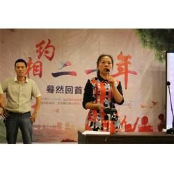 京山县同学聚会、森众培训、同学聚会场所图片