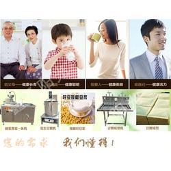 鑫圣阳光食品机械,山西豆浆机,商用豆浆机图片
