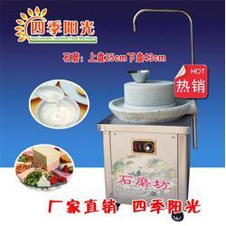 四季阳光食品机械(图)_商用豆浆机_陇南豆浆机图片