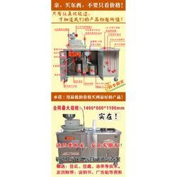原生态石磨豆浆机,四季阳光豆浆机,龙岩豆浆机图片