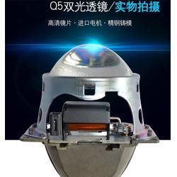 西安q5透镜、硕展改灯、q5透镜改装图片