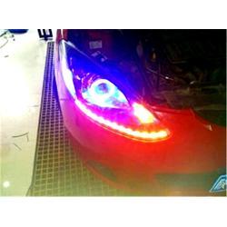 西安双光透镜改装、硕展汽车改灯、双光透镜改装全过程图片