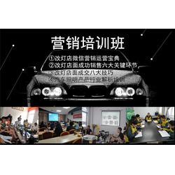 车灯改装加盟-硕展车灯加盟-车灯改装加盟网图片