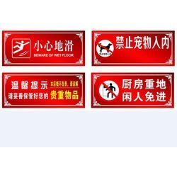 标识牌哪家质量好、云南标识牌销售、弥勒标识牌图片