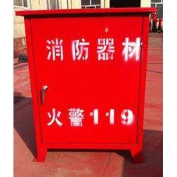 渝西消防器材厂家 泡沫消防栓箱-临沧消防栓箱图片