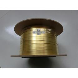 包线铜带图片