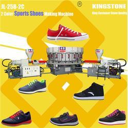单色tr鞋底注塑机、金磊制鞋(在线咨询)、鞋底注塑机图片