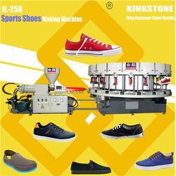 塑料鞋底注塑机代理|金磊制鞋(在线咨询)|塑料鞋底注塑机图片